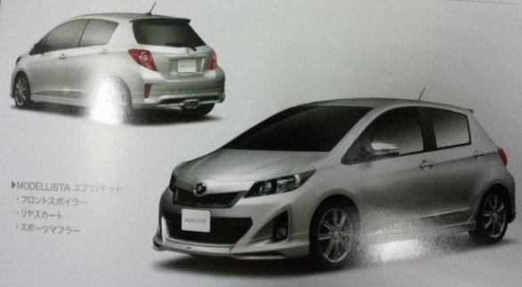 2012 Toyota Yaris First Photo 25050 1