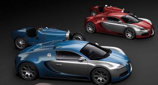 Bugatti Veyron 16.4 Last Review