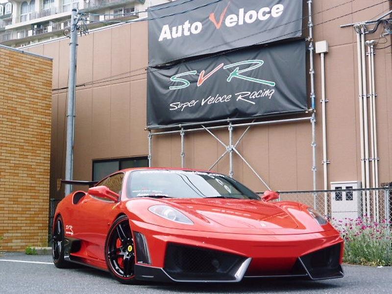 lamborghini racing ferrari. Ferrari F430 Super Veloce